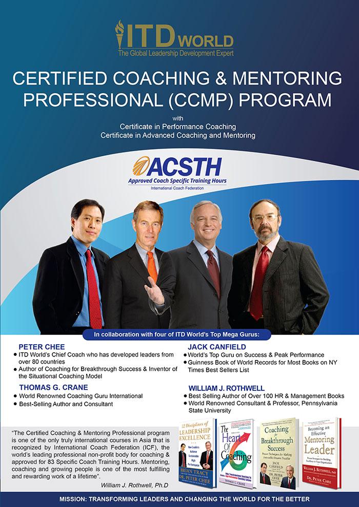 CCMP Brochure