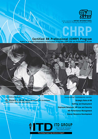 CHRP Poster